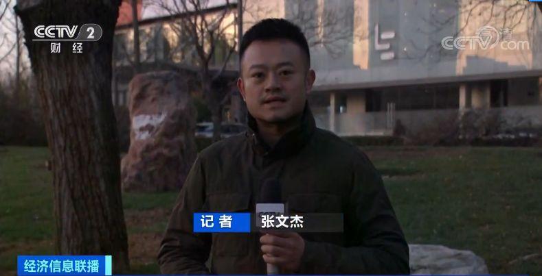 8-88白菜彩金网址大全 对话设计大咖,第六届中国陈设艺术论坛在中山举办