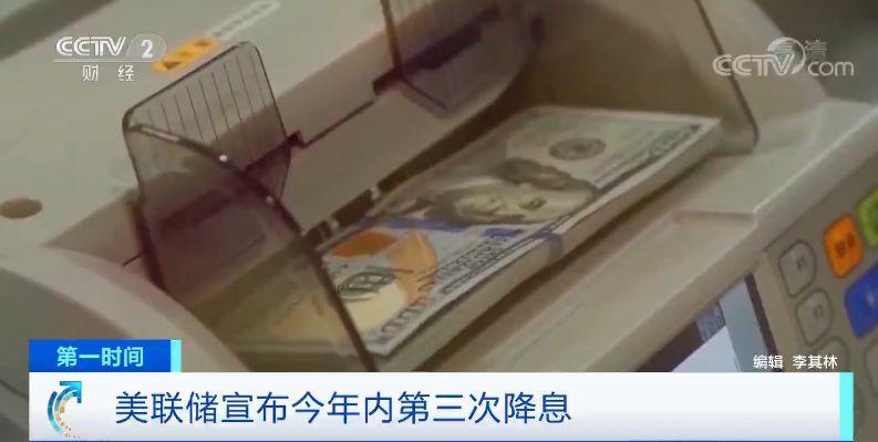 永鑫娱乐彩票手机版-湖南彩民中3600万大奖10天后才兑奖,损失的利息就有3万多