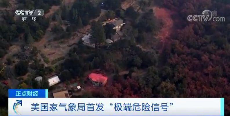 腾讯212什么事件·美媒称朝鲜仍秘密建设导弹基地  特朗普:假新闻