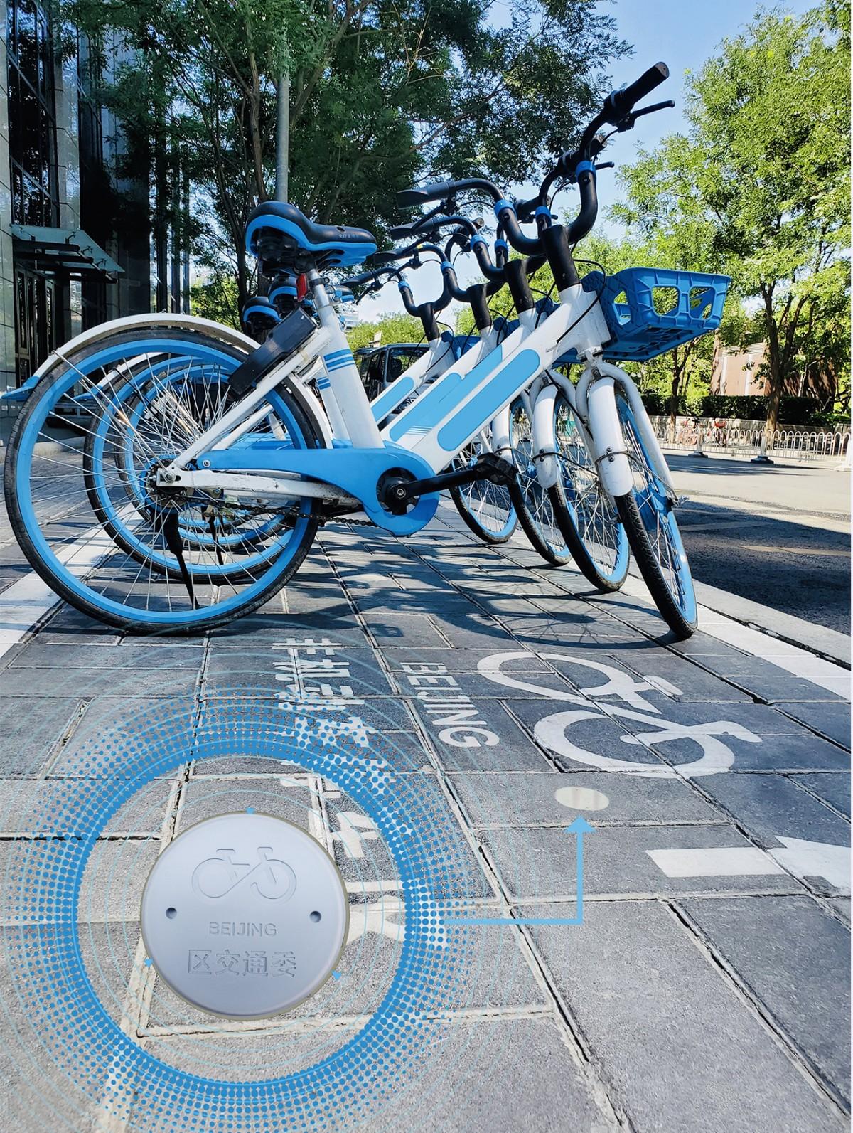 """共享单车不入位不落锁,金融街地区试点""""入栏结算"""""""