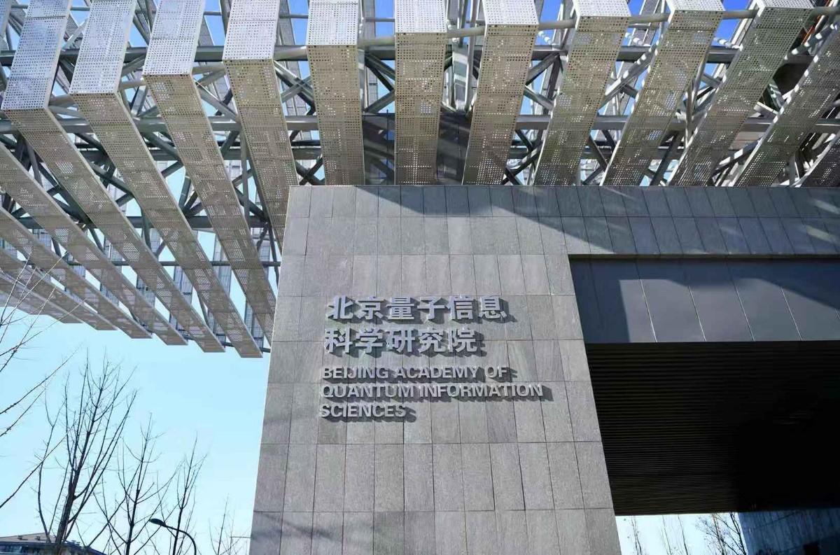 安远生活网|11月已有13家公司发布基金经理变更公告