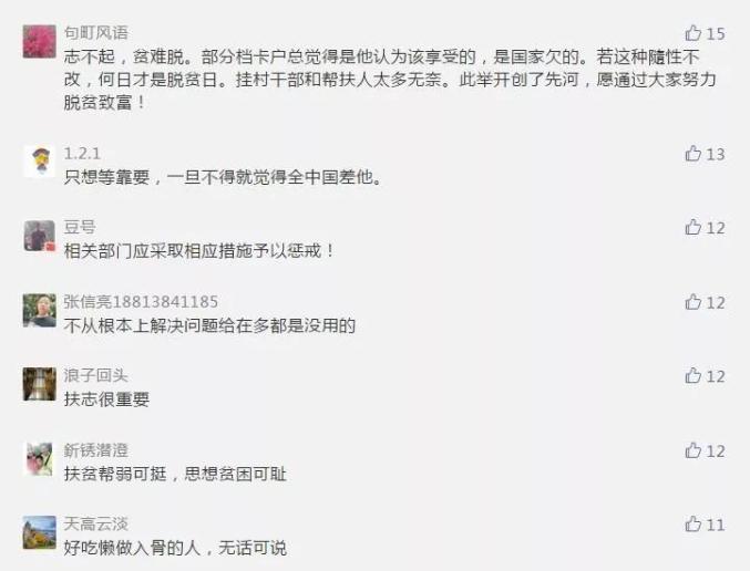 """「中国赌城在哪里」600元一次""""代相亲""""服务火爆,女客户为主,预约还要排队"""