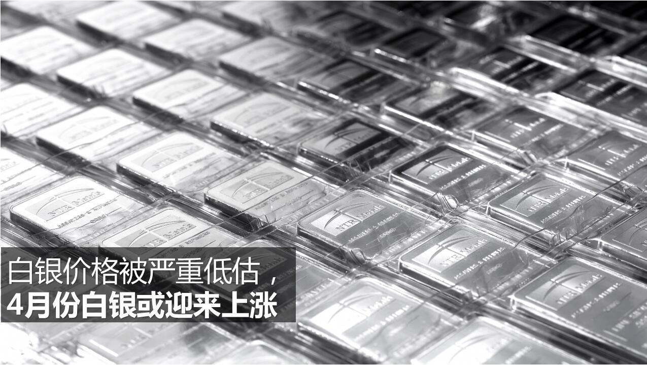 国际金银价格继续下跌,白银跌幅扩大至1%