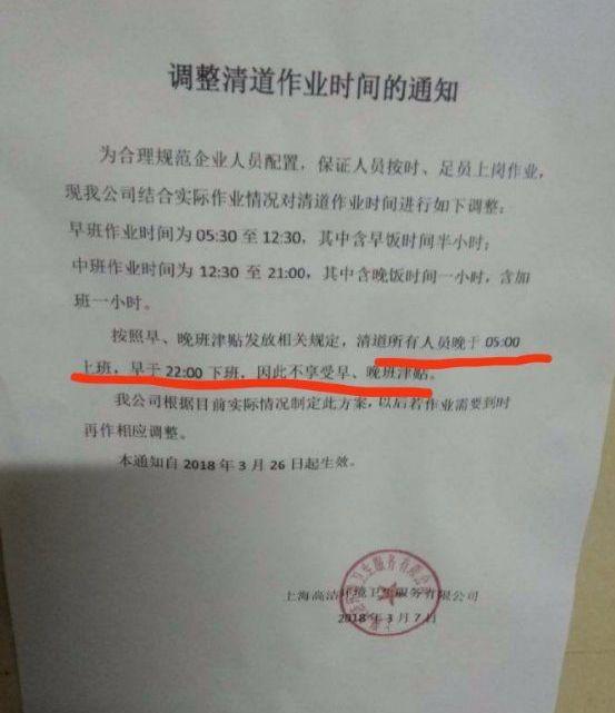 这起发生在上海街头的大事,应该继续关注!