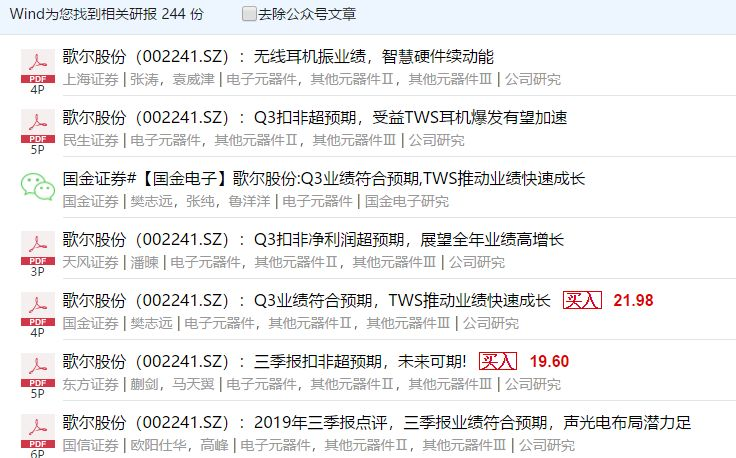 娱乐世界真人网上娱乐游戏·Intel中国官微科普:HDD单碟和双碟有何区别?