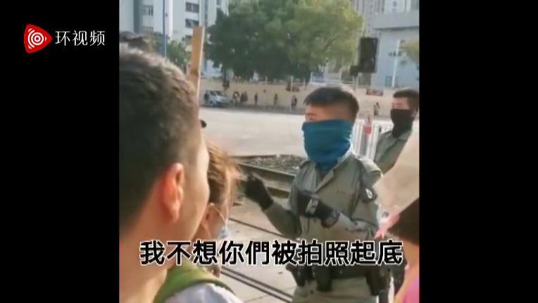 这段警员与香港市民的对话视频 感动众多网友|香港