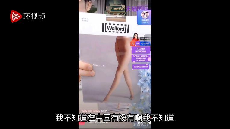 韦德外汇客服_杭州业主怒怼物业:我的车停不进我的小区?!我还得偷偷混进去?