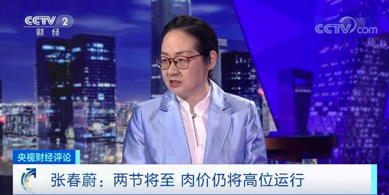 华彩国际娱乐登陆·郭树清:3年后民企贷款占新增公司贷款比例不低于50%