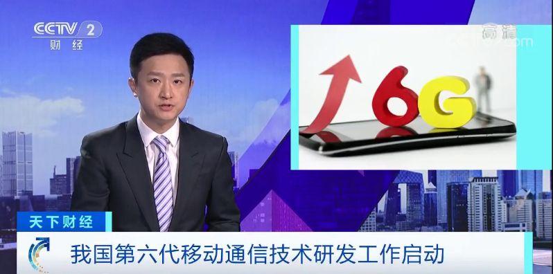 """能点卡充值的娱乐平台有哪些 - 中国稳健前行︱""""两个毫不动摇""""为经济奇迹奠定坚实制度基础"""