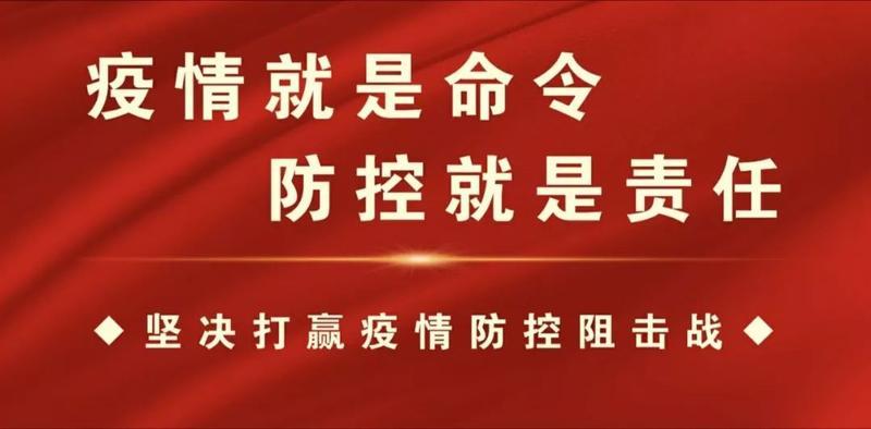 梅县区委组织部:让党旗在防控疫情斗争第一线高高飘扬