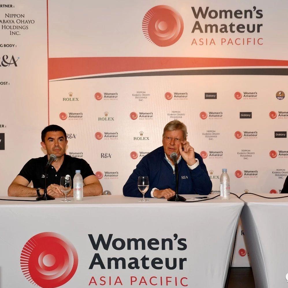 亚太女子业余锦标赛中国队首轮打出预期水平 R&A首席执行官马丁- 斯朗伯斯乐观展望中国高尔夫球发展