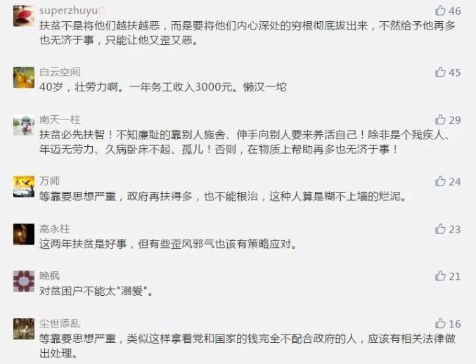 缅甸维加斯集团网投 - 九月星座运势二:巨蟹狮子处女篇,处女财运大好