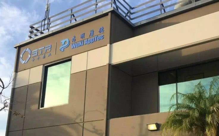 bbin体育平台 宁阳警方破获一起网上造谣滋事案件 对散布谣言者进行处罚