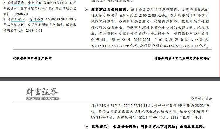 """博牛网怎样注册-火爆外网的""""魔法森林""""来广州了!100款酒+200道菜……"""