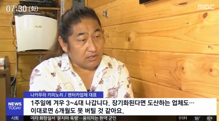 韩国金主不来 日本这个小岛慌了政府也哭穷