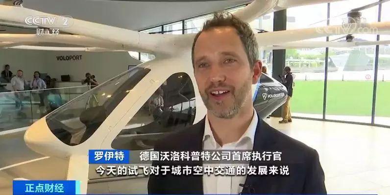 赌场资讯·香港金发局主席:香港应维持离岸人民币市场领导地位
