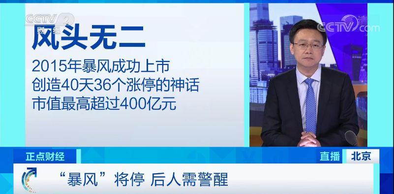 葡京存59送59-重庆机电扬逾3% 中期赚17%不派息