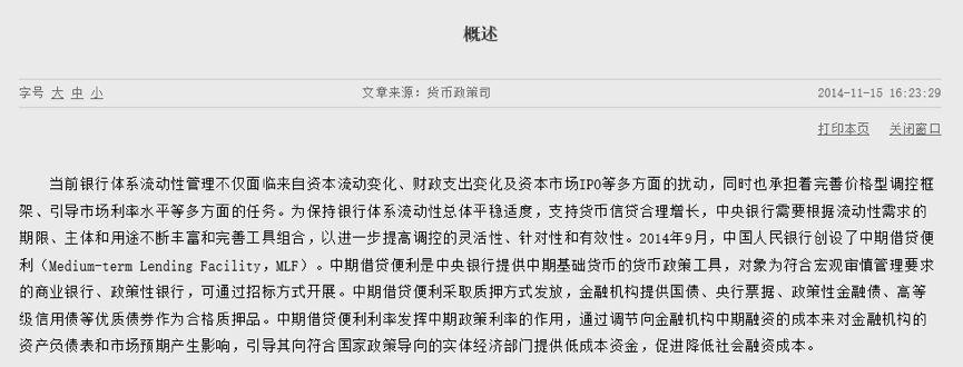 海洋之神@590手机版 - 思索中国宠物店的未来经营模式