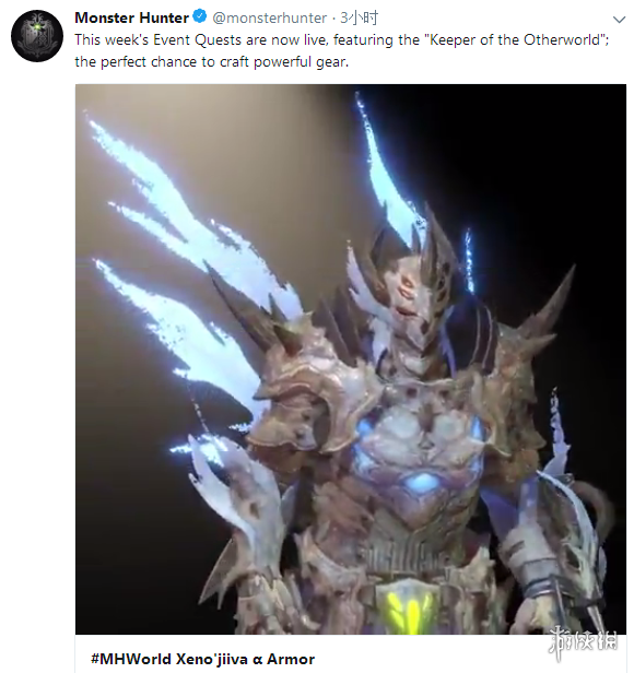 《怪物猎人世界》全新盔甲演示 男版背后幻翅炫