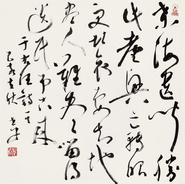 纪念于右任诞辰140周年草书展暨学术研讨会在宁开幕