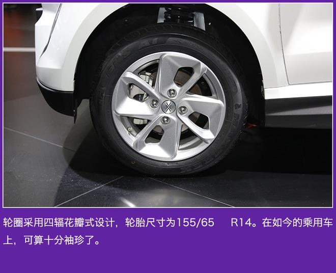 又一台穿梭都市的精灵 2019上海车展实拍大乘E20