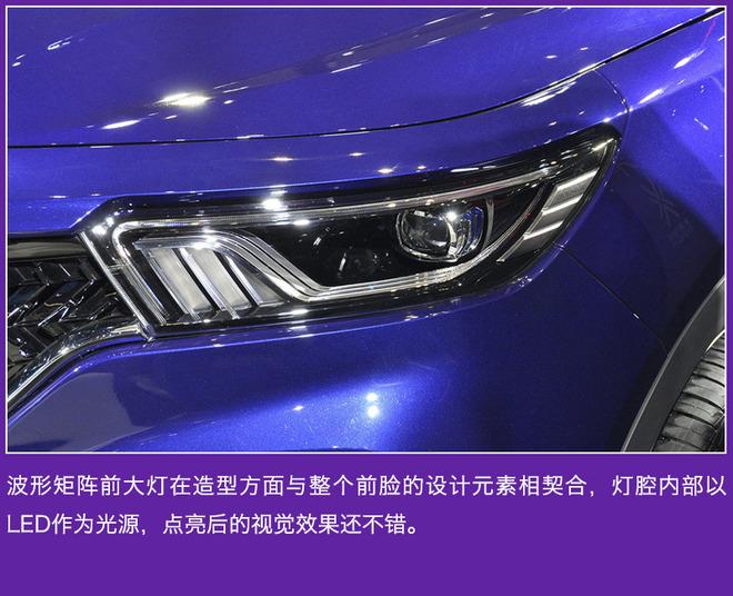 全新品牌的又一力作 大乘G60S上海车展静态体验