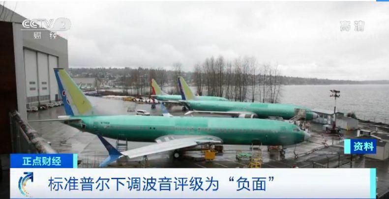 必威和必赢_上海吉祥航空股份有限公司 2019年10月主要运营数据公告