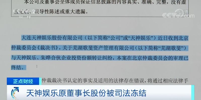 凤凰总代_这位女神一复出,全中国都为她鼓掌