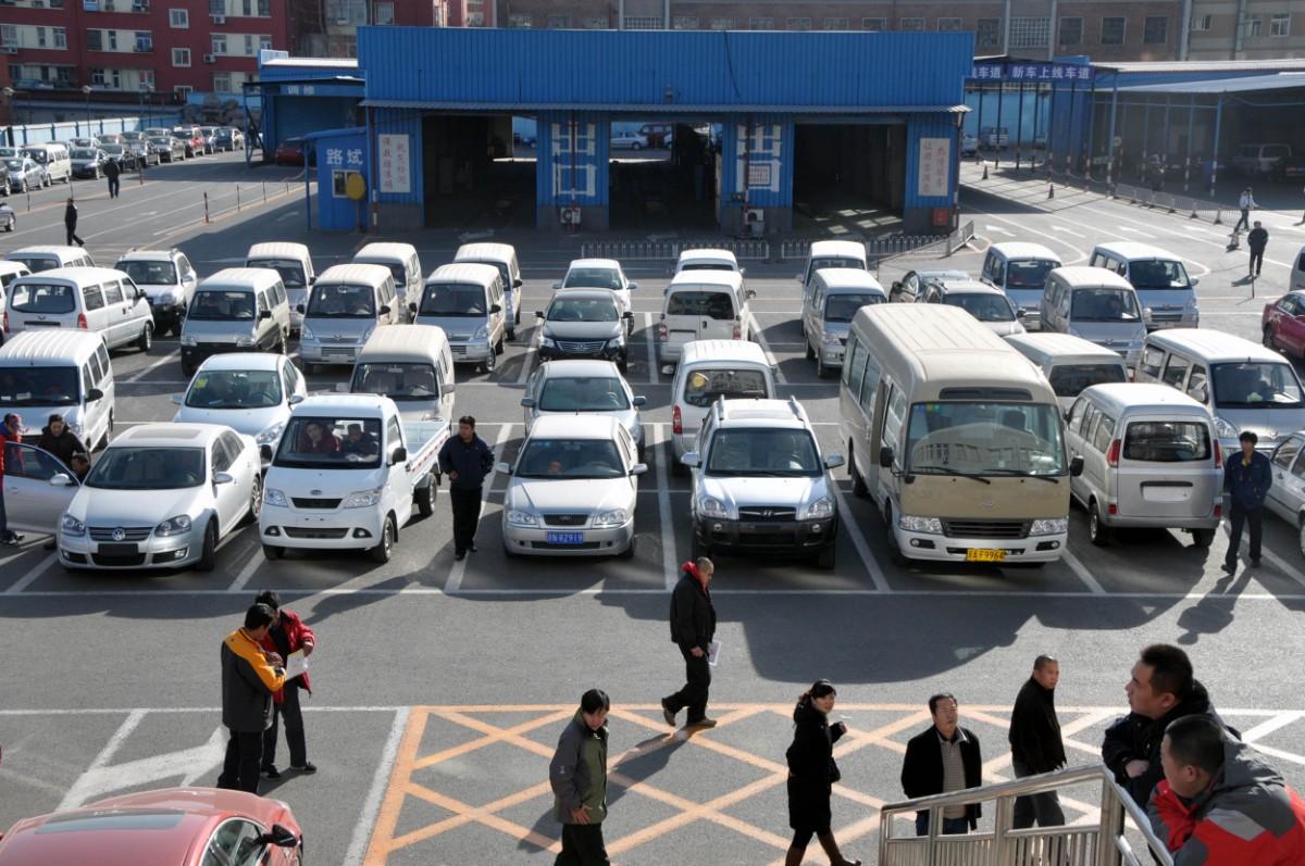 滚动:防止号牌纠纷,北京代办新车上牌需现场视频连线
