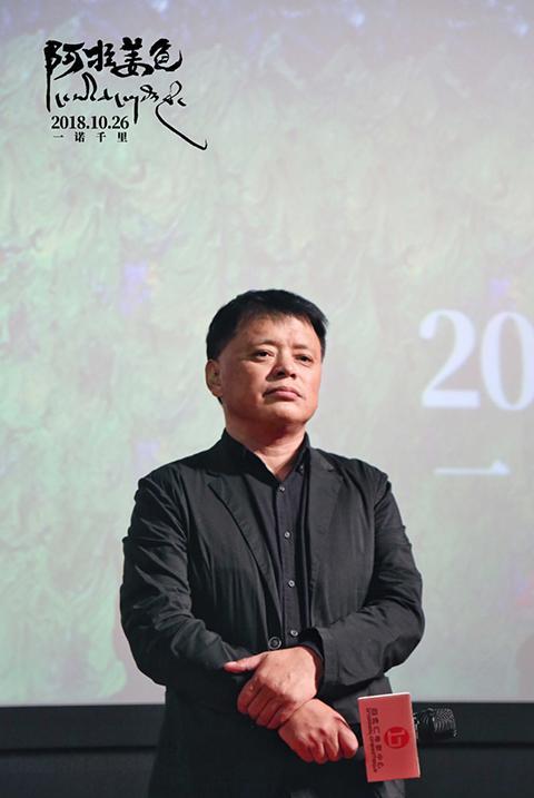 """《阿拉姜色》被赞""""藏语版《小偷家族》"""" 导演称喜欢是枝裕和十多年"""