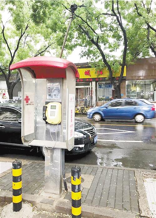 北京市西城区街头矗立的公用电话,长时间无人使用。 袁 勇摄