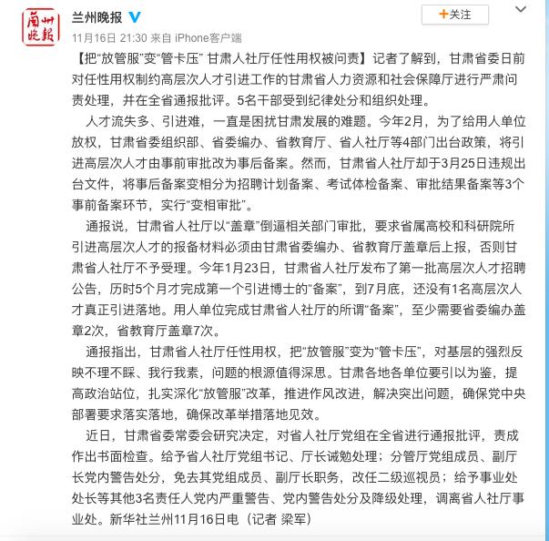 永利澳门vip|广州地铁钟落潭站有刺激气味?官方:空气指标正常 无人员伤亡
