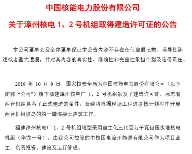 http://www.jienengcc.cn/gongchengdongtai/146159.html