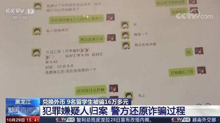 寶龍娱乐场手机注册 - 女孩眼睛里取出几十张纸片,3名男同学强行塞入,妈妈:心如刀绞