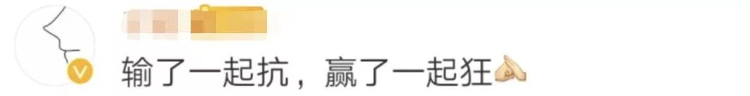澳门水晶宫网注册,新沃基金:资金面无忧 长端利率震荡下行