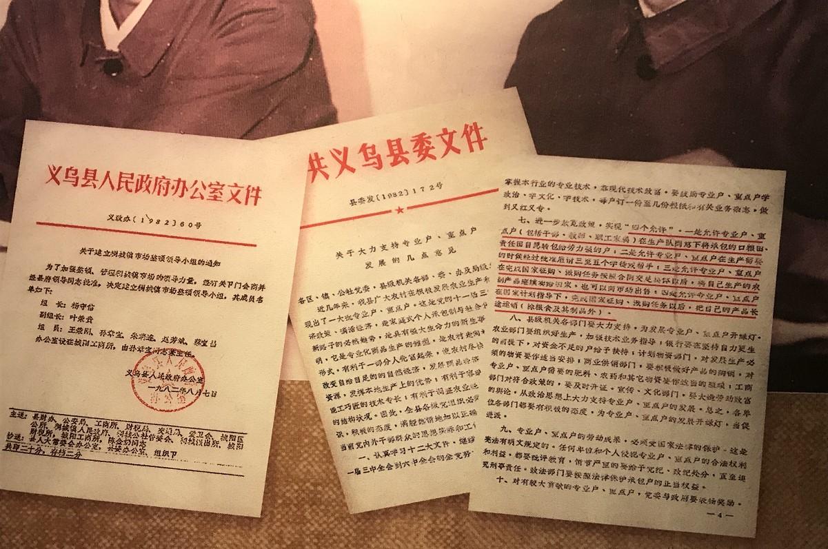 兔娱乐平台·九月一日 李红梅