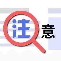 65岁以上不能购汇?中国外汇局正式回应