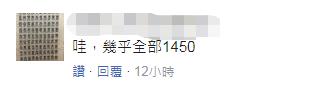 免费网上赌场网址|2019年9月18日贵阳市挂牌4宗地,总起始价2868.00万元