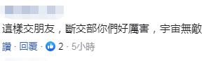 申博sunbet外围线上-海淀党课实时直播 4万余粉丝齐刷屏