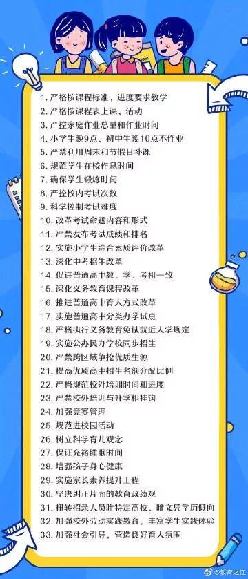 solaire娱乐注册,看好中国航空市场 阿维亚在华建航空培训中心