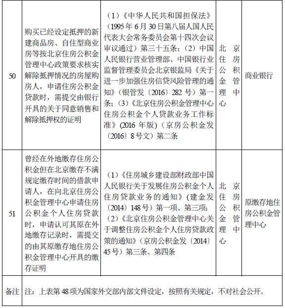 明升体育88官网|海信广交会展出世界首款屏幕发声激光电视
