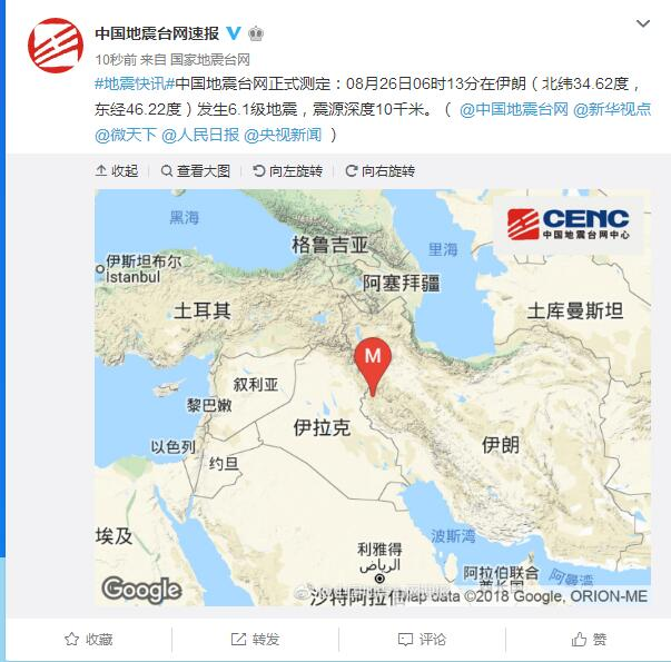 伊朗西部发生6.1级地震 震源深度10千米