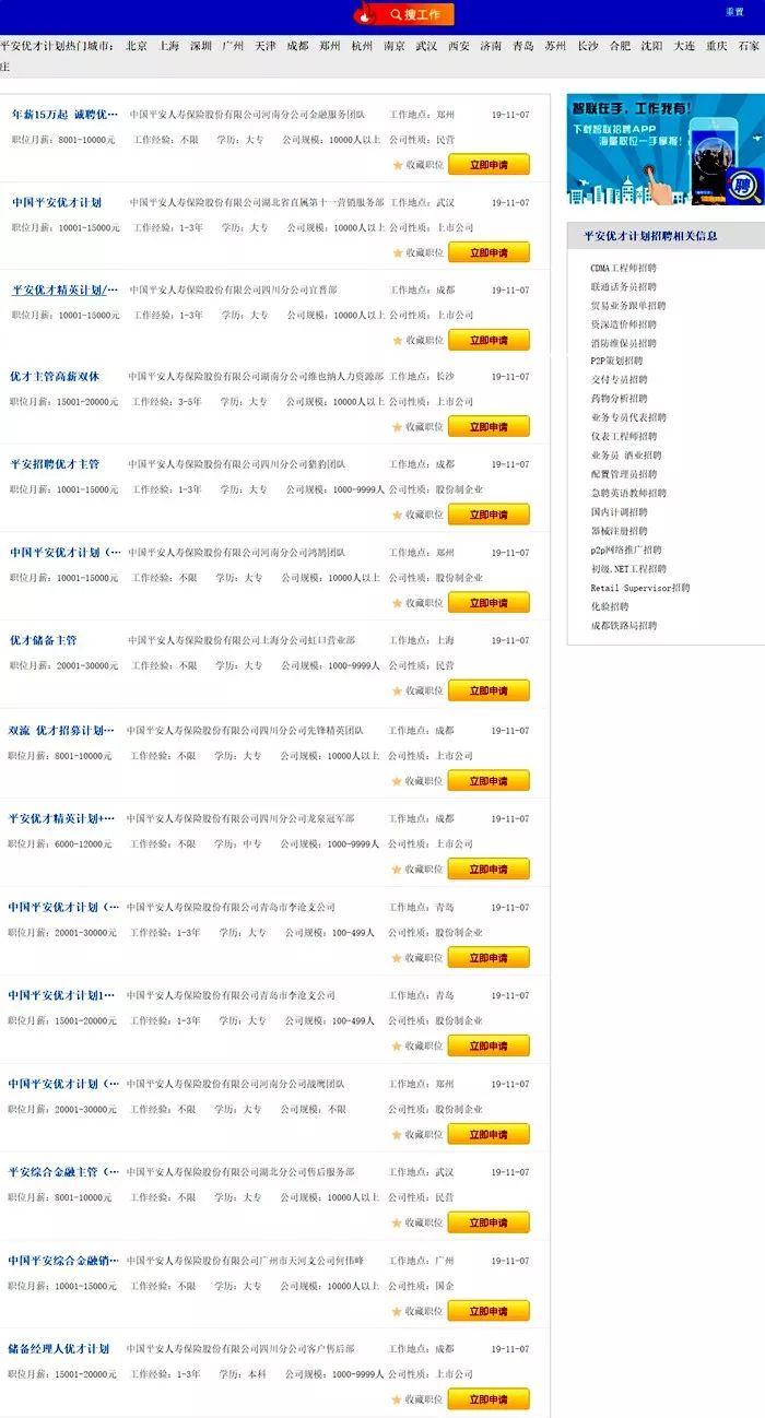 大圣娱乐主管 国奥最新集训名单:张玉宁、朱辰杰、杨立瑜领衔