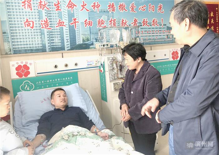 滨州市中心医院杨会利: 志愿捐献造血干细胞续命4岁地贫儿
