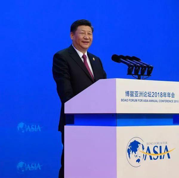 4月10日,博鳌亚洲论坛2018年年会在海南省博鳌开幕。国家主席习近平出席开幕式并发表题为《开放共创繁荣 创新引领未来》的主旨演讲。(新华社)