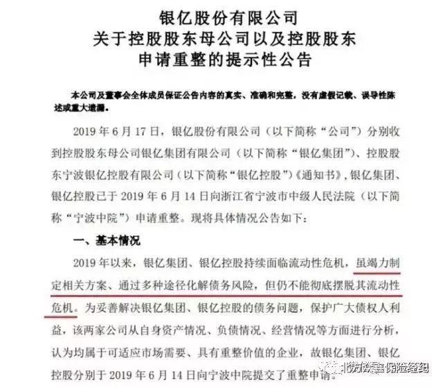 http://www.jywjkt.com/heilongjiangfangchan/281121.html
