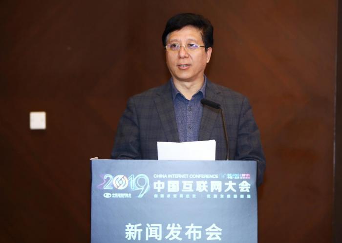 """中国互联网进入""""下半场"""":网民规模8.29亿、电商交易额破30万亿"""