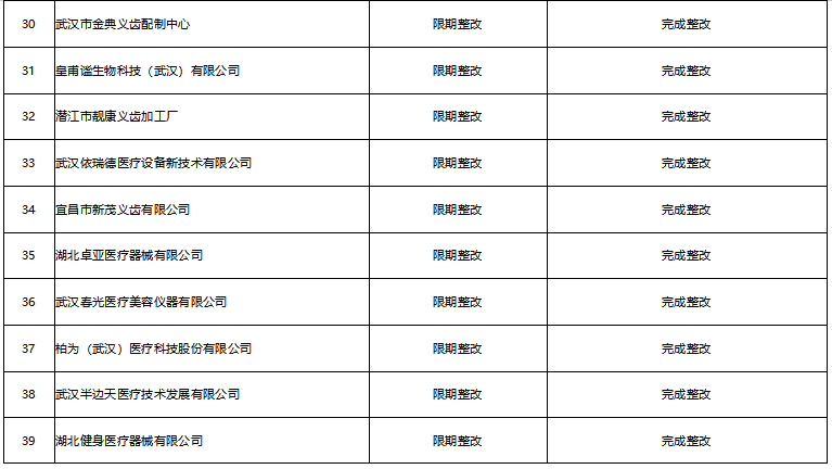 澳门新葡亰app平台,中国神秘卫星拥一绝技 可令美二大系统完全失效!