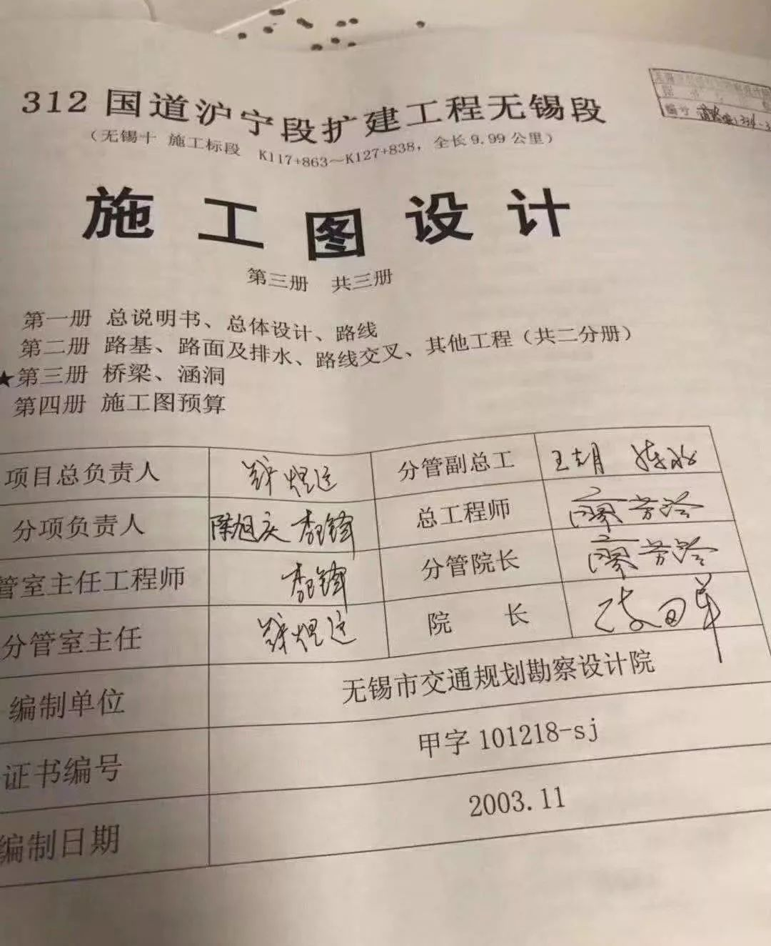 http://www.axxxc.com/chanyejingji/992757.html