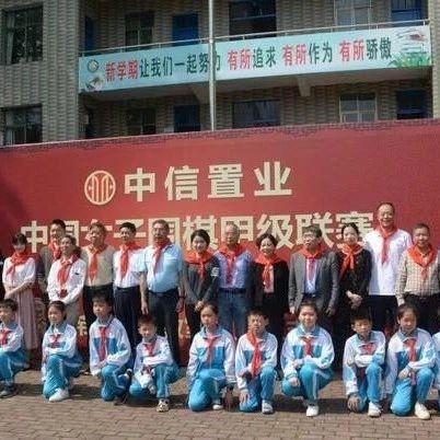 女子围甲捐赠18所围棋教室 王汝南聂卫平指导棋迷